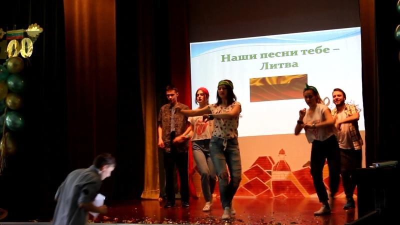 Nadezhda(2).mp4