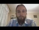 Андрей Ивашко-Что ждёт славянские общины в будущем
