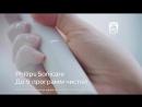 Новое поколение зубных щеток Philips