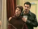 Счастливы вместе 2 сезон 1 серия Гав-Гав и в койку