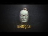 Телекомпания ВИDgital представляет (Новая заставка с 2017 - н.в)