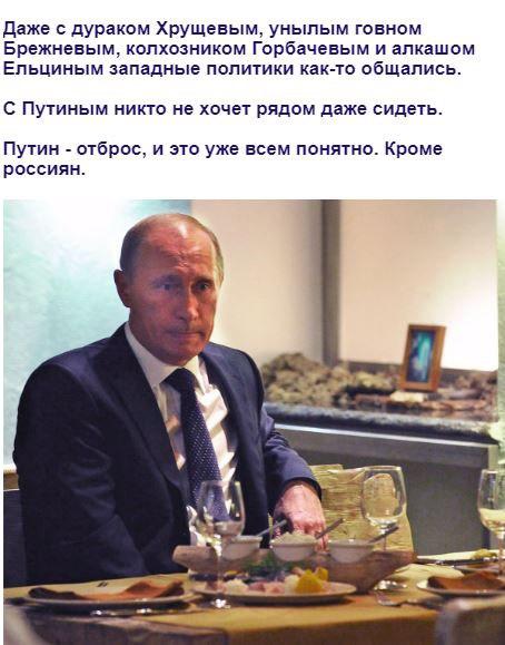 Требуем повторного осмотра политзаключенного в РФ Павла Гриба украинскими врачами, - МИД - Цензор.НЕТ 2434