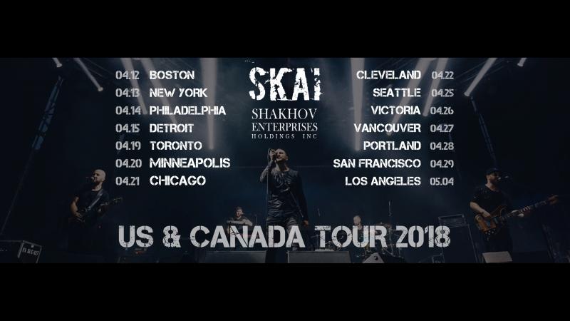 Legendary SKAI in United States and Canada - 2018
