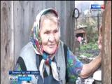 Житель Лениногорского района застрелил сына и ранил сноху