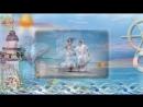 группа Весна — А море в ладонях