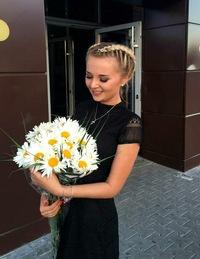 Аня Берестян
