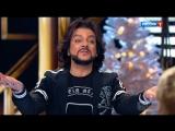 Филипп Киркоров и все звезды в программе