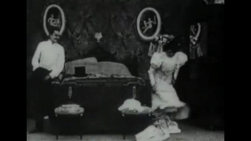 Матрац для новобрачных / Le Matelas de la Marriée / 1906. Режиссер: Шарль Люсьен Лепин.