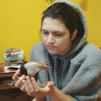 Виктория Тыщенко