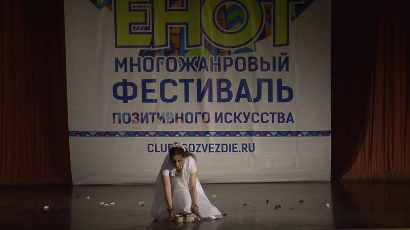 Елена Бадалян Золотой лауреат Фестиваля Енот
