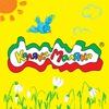 Каляка-Маляка® детское творчество, развитие
