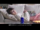 CM Aragaki Yui - KOSE Sekkisei 30sec - 2017.11.24