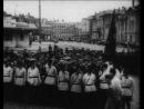 Белорусский вокзал ул. Бутырский вал, пл. Тверская застава 1928 г