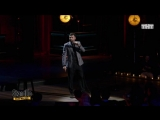 Stand Up: Тимур Каргинов - Как женщины красятся в машине
