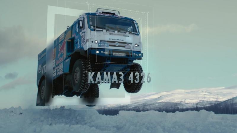 KAMAZ-Master Jump