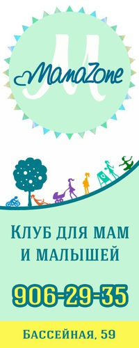 lyubiteli-mamochek-onlayn-razvel-potrahatsya-na-ulitse