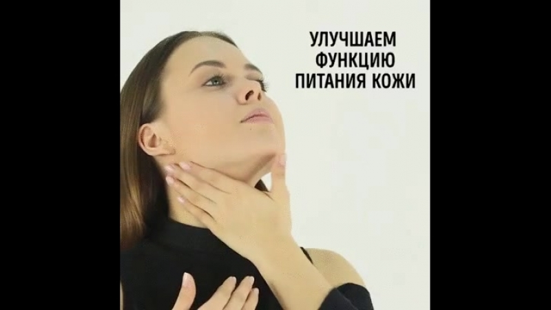Массаж для лица без морщин за 5 минут в день