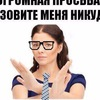 sdohnii_net