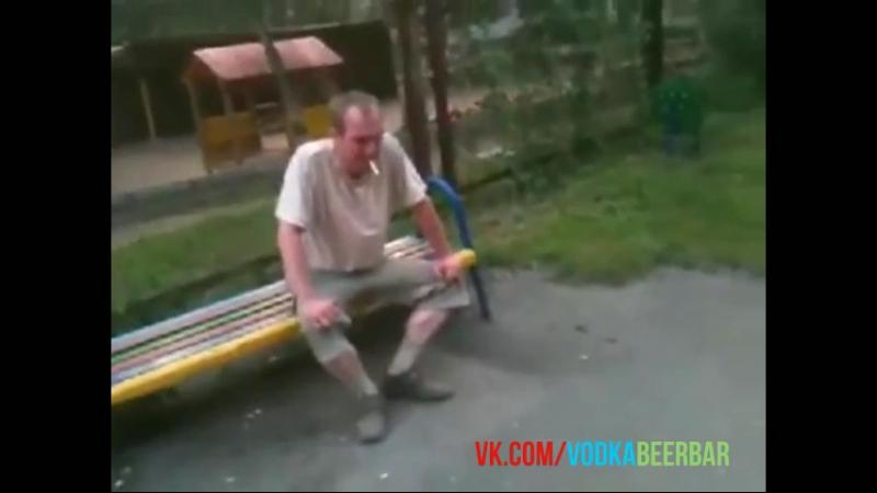 алкаш терминатор vk.com/vodkabeerbar