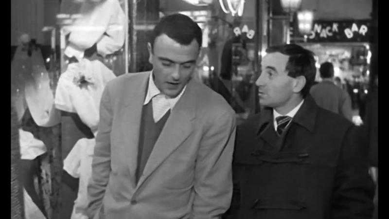 ◄Les dragueurs 1959 Кадрящие*реж Жан Пьер Моки
