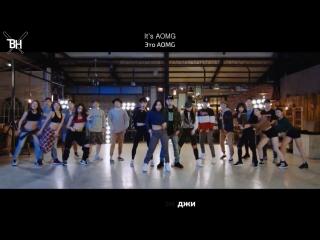 [KARAOKE] Jay Park - All I Wanna Do (Feat.Hoody, Loco) (рус. саб)