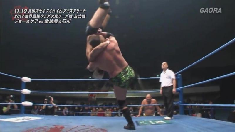 Joe Doering, Taiyo Kea vs. Shuji Ishikawa, Suwama (AJPW - Real World Tag League 2017 - Day 1)