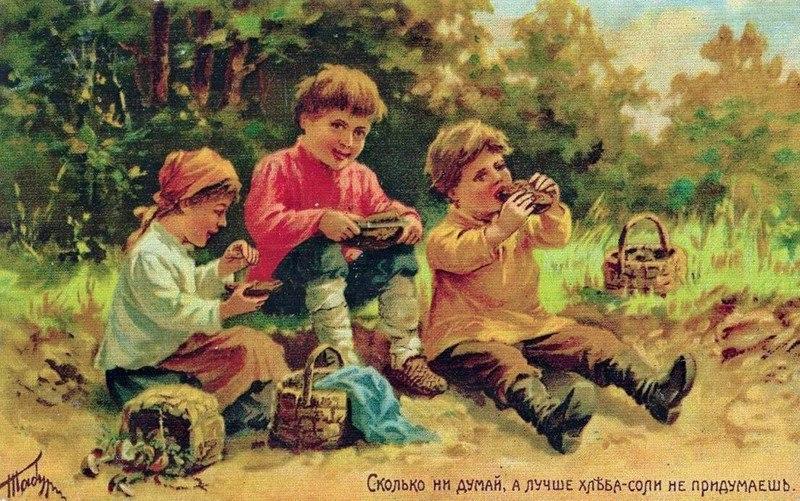 История русских пословиц и поговорок в картинках