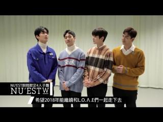 [FACEBOOK] @ WMG.Taiwan 31.12.17