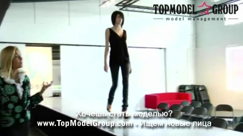 Как стать моделью. Урок 3_ Стиль походки Clydesdale