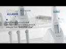Светодиодный фотоактиватор «Estus LED-Alladin»