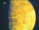1995 Вселенная За горизонтом Адаптация Происхождение Солнечной системы, Меркурий и Венера - 0726
