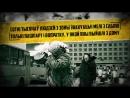 Чарнобыль. Удар па Беларусі _ Факты про Беларусь и Чернобыль _ Chernobyl and Belarus