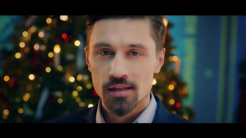Дима Билан, Лиза Анохина и Академия Stars - Звезда (OST шоу Щелкунчик)
