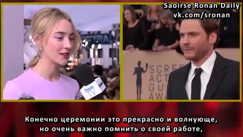 2018 ›› Интервью во время церемонии награждения премии Гильдии киноактеров США (2) (русские субтитры)