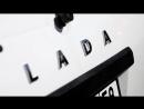 Lada-topfest
