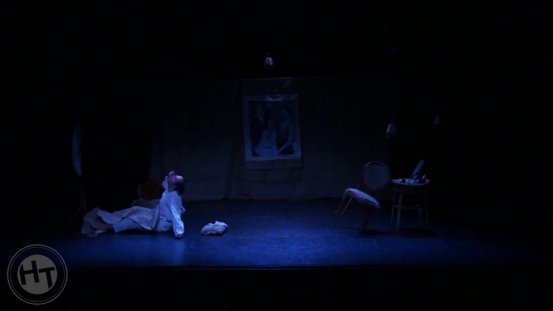 ДОМОВОЙ | Фестиваль-лаборатория невербальных театров НТ