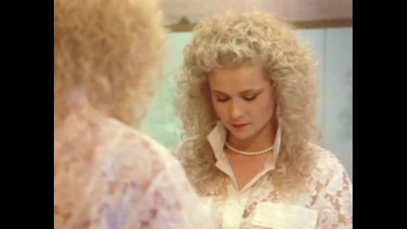 Возвращение в Эдем 2. 3 серия (1986)