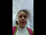 Ясмина Сираева - Live