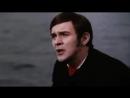 Муслим Магомаев - Синяя вечность (О море, море)
