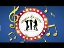 Танцуй и пой с АГПУ 2017