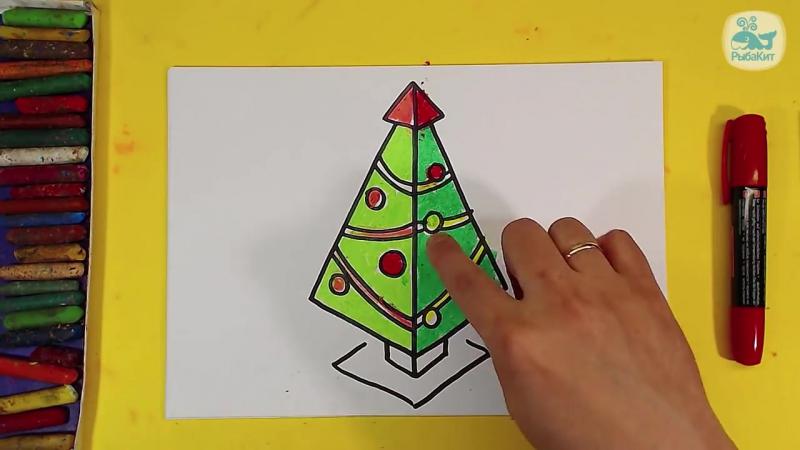 3Д ЁЛКА _ Как нарисовать 3D рисунок на новый год Елочку