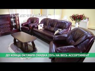 Molodechno_Nalchik_01_30