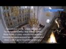 Стихира Триоди на Господи воззвах Иоанна Лествичника Преподобне отче