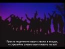 ONYX - 1992 - Throw Ya Gunz Directed by Diane Martel Russian Subtitles
