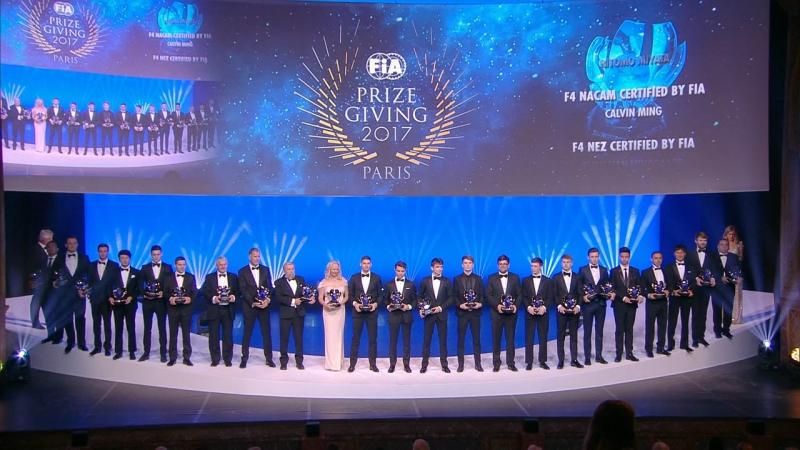 FIA 2017. Приз Гала, церемония награждения