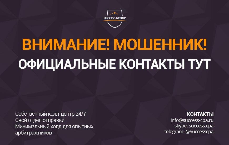 https://pp.userapi.com/c841124/v841124832/ceac/NNvt9-kNdSM.jpg