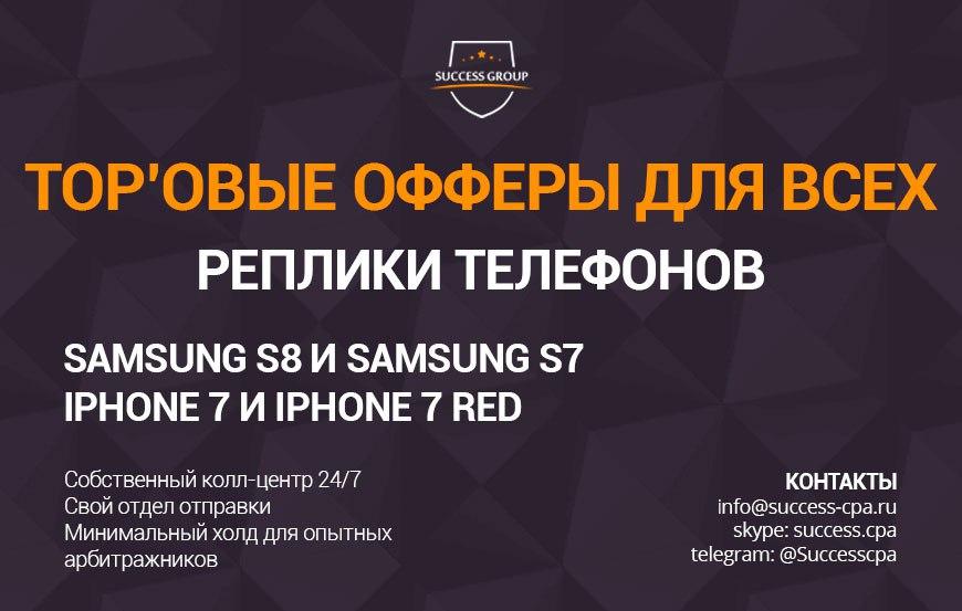https://pp.userapi.com/c841124/v841124832/e570/7QLbuLb6KI4.jpg