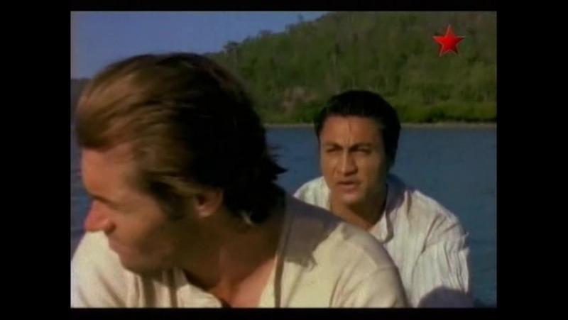 Полинезийские приключения (Легенды южных морей) — Tales of the South Seas (1998). 3 серия