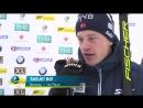 Кубок IBU в Шушене Спринт мужчины Обзор гонки