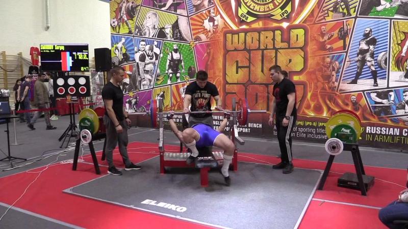 Смирнов Сергей жим лежа 170 кг